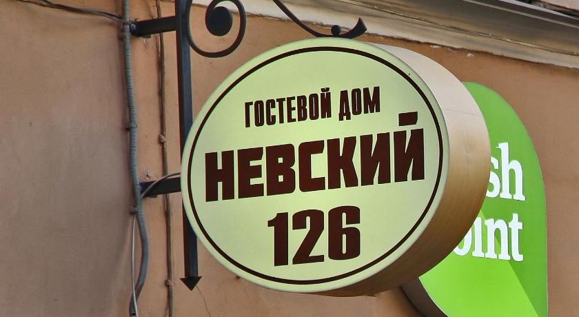 More about Nevsky 126 Guest House