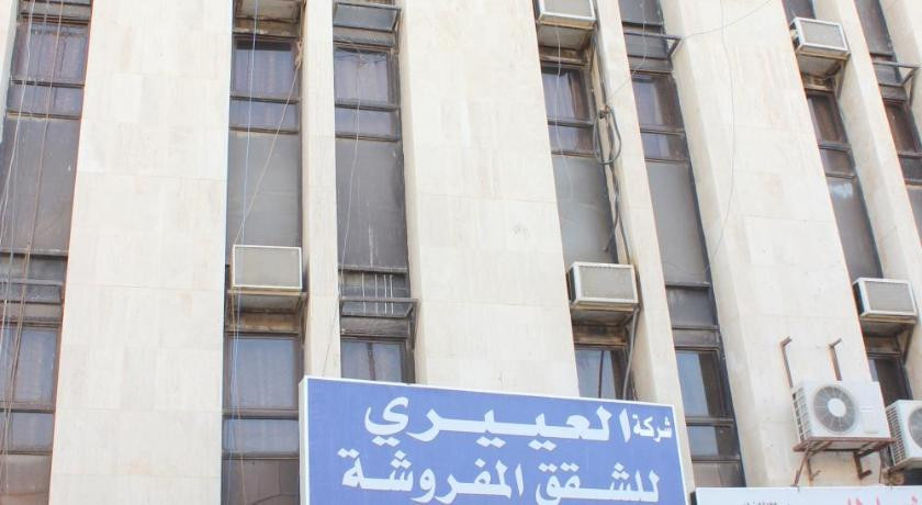 Best time to travel Buraidah Al Eairy Apartment-Alqaseem 2