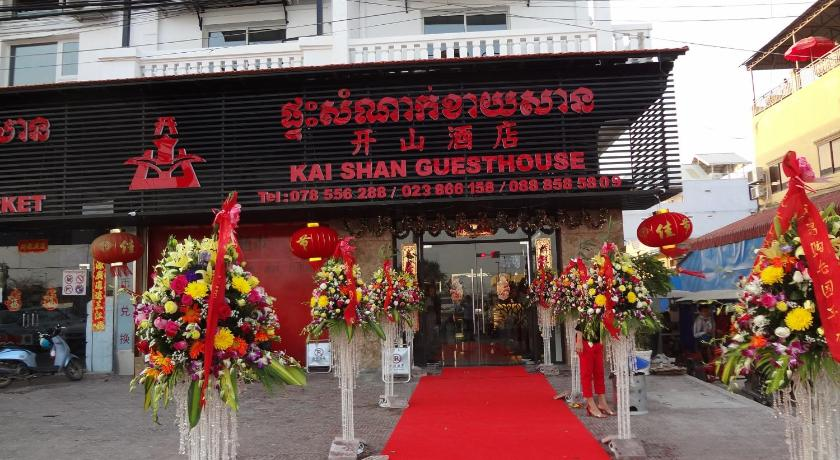 Best time to travel Krong Ta Khmau District Kai Shan Hotel (开山酒店)
