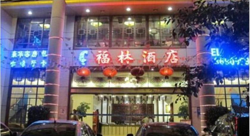More about Wenchang Fulin Hotel