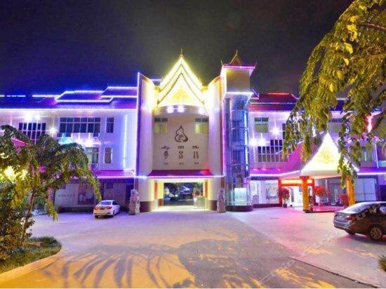 Best time to travel China Yunjingyuan Holiday Hotel