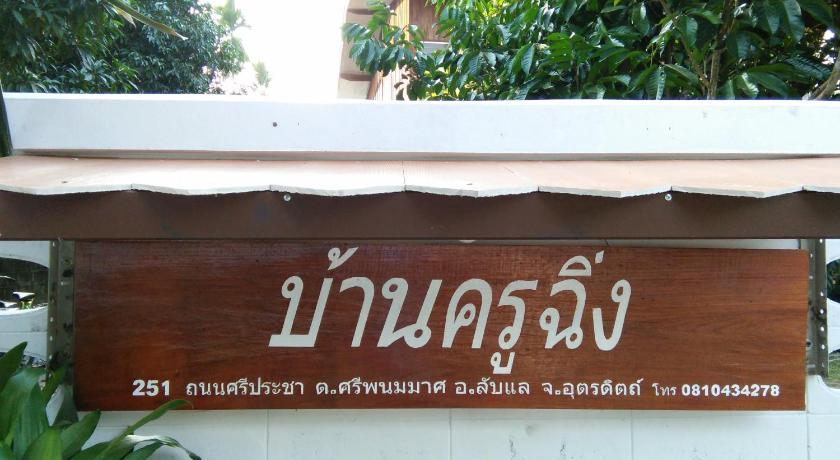 More about Ban Kru Ching Guesthouse