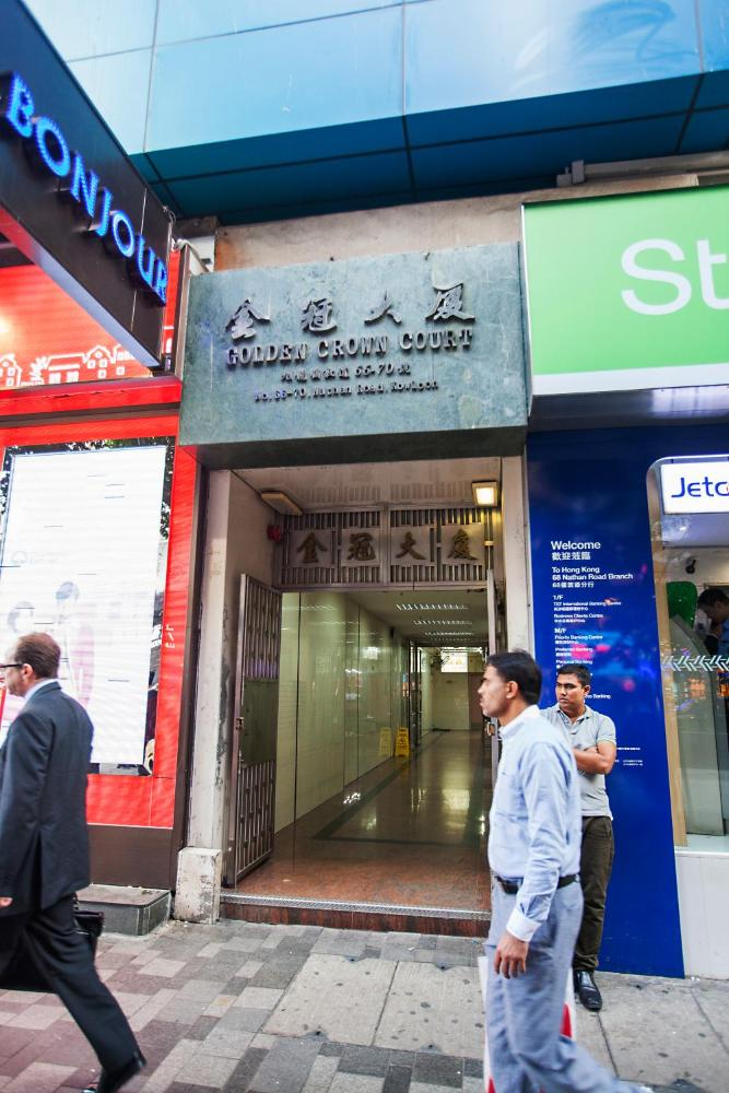 Fortune Inn 9A Prices, photos, reviews, address  Hong Kong