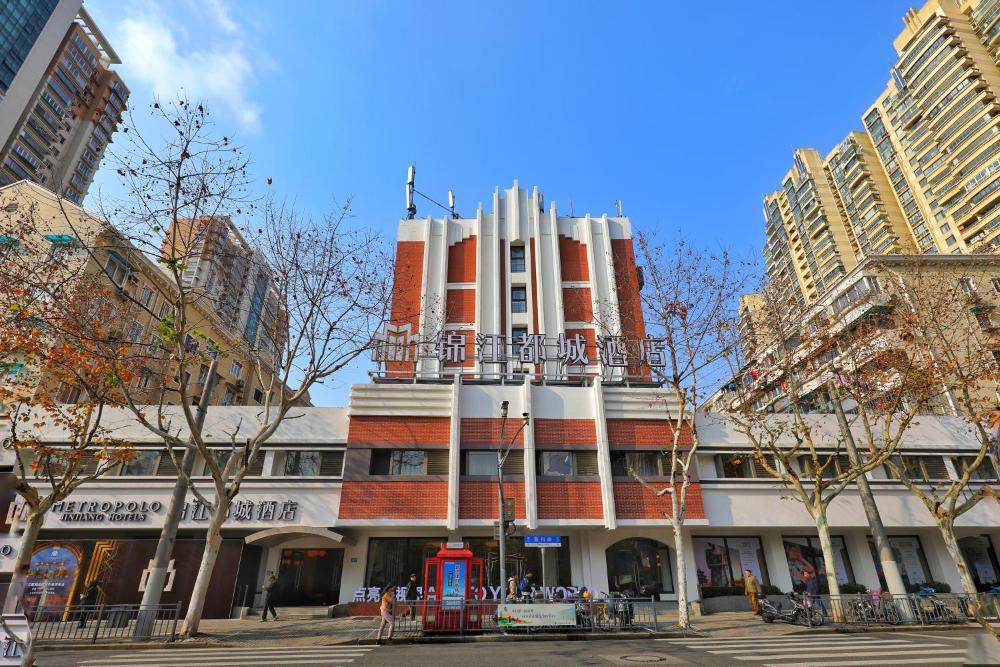 Jinjiang Metropolo Shanghai Xintiandi Hotel
