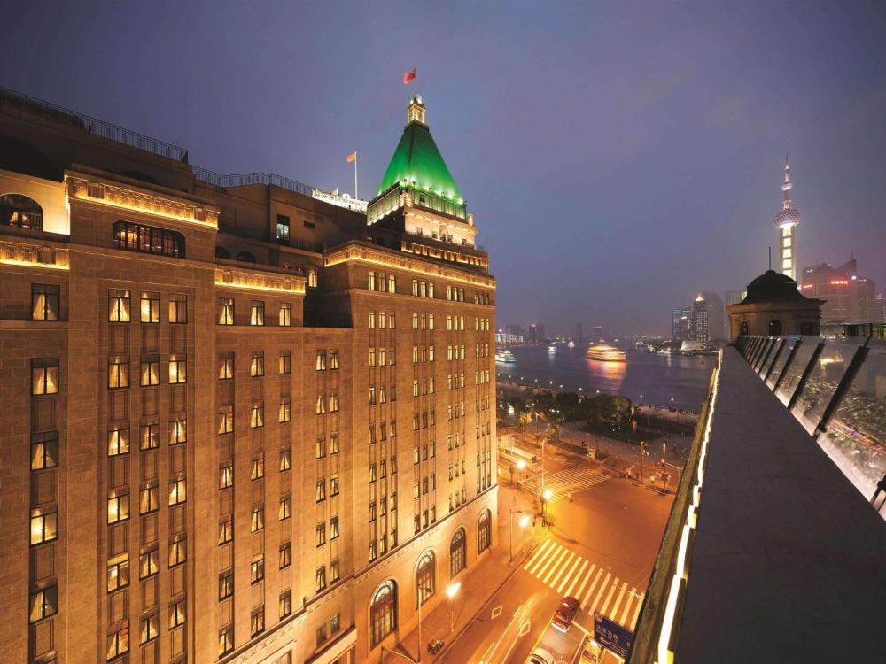 Fairmont Peace Hotel On the Bund (Start your own story with the BUND)