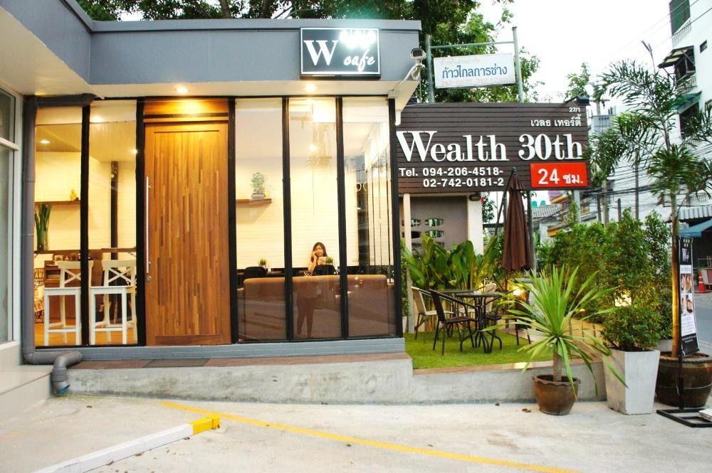 Foto - Wealth 30th
