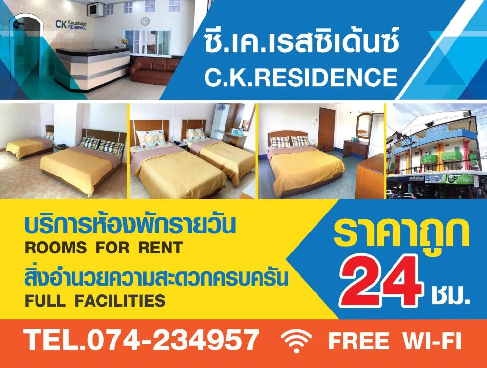 0b92ea4504a ... CK Residence - hotel and room photos