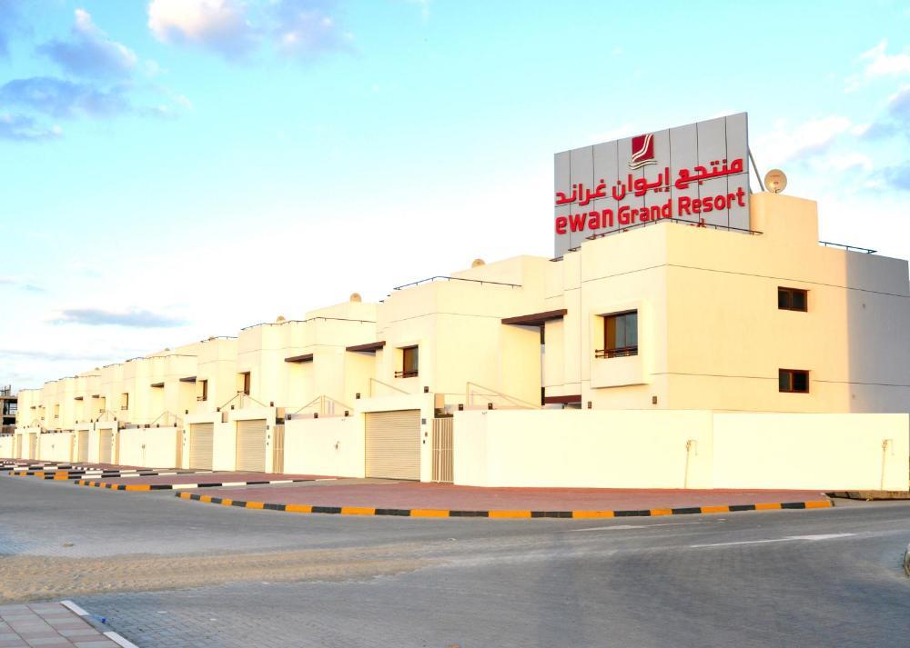 Ewan Grand Resort Prices, photos, reviews, address  United Arab Emirates
