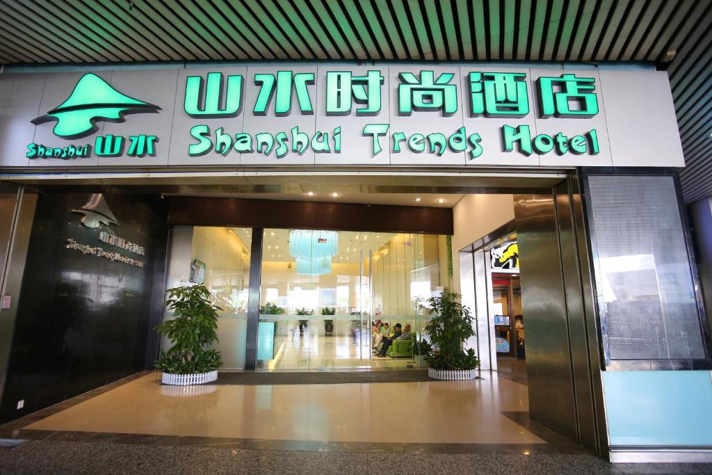 Landscape Fashion Hotel Guangzhou East Station
