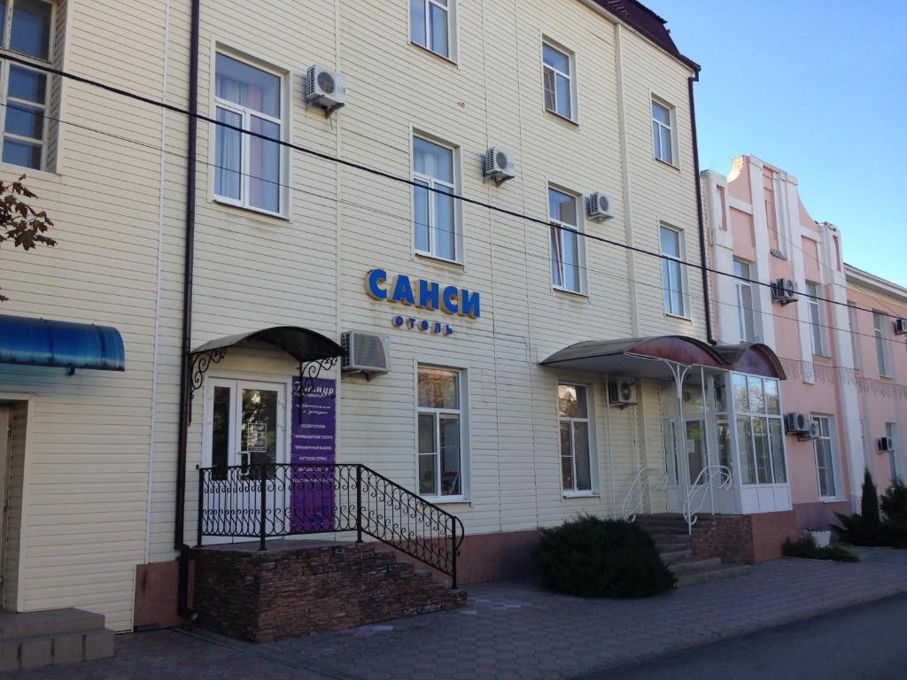 Mini Hotel Sansi
