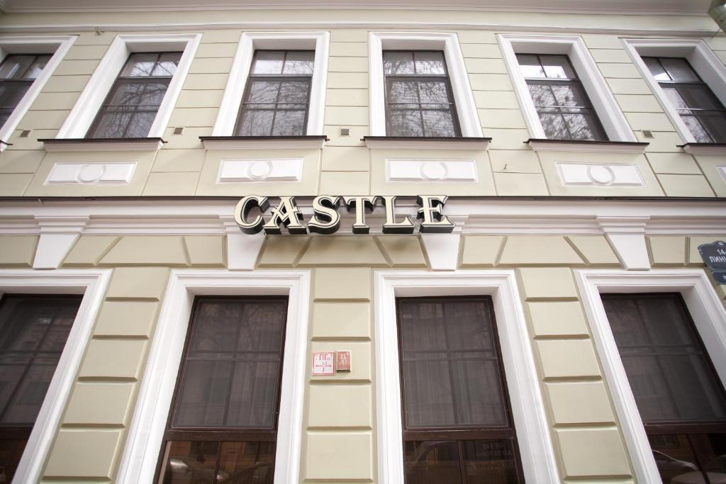 Castle Отель