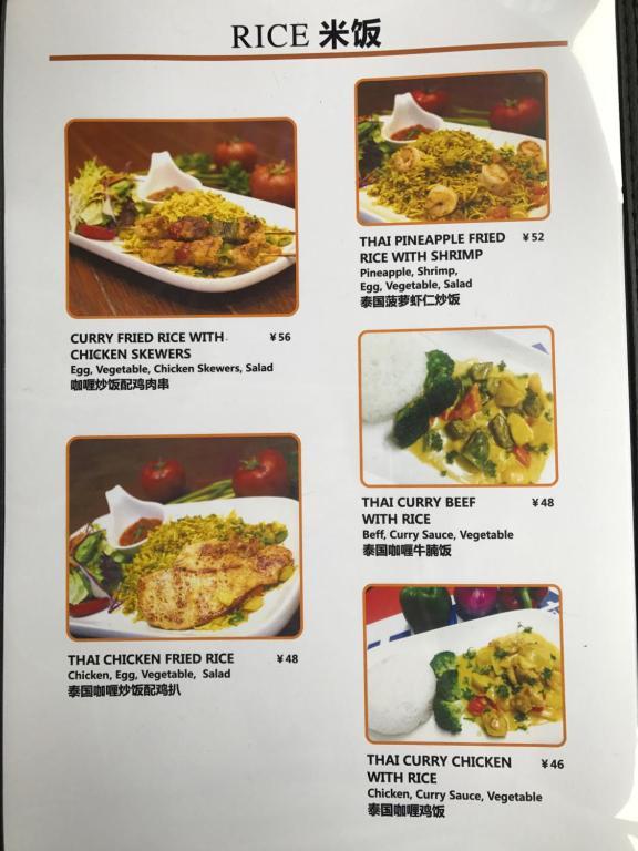 Chinese Restaurant Plaza De Espana