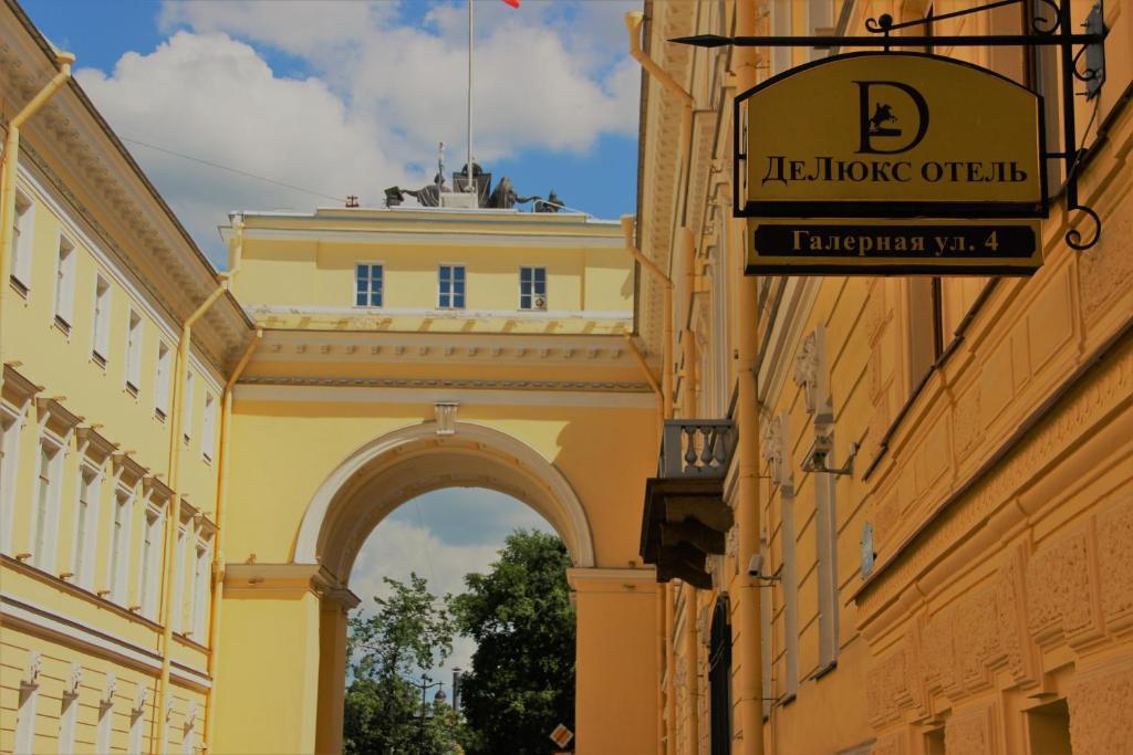 Deluxe Hotel on Galernaya