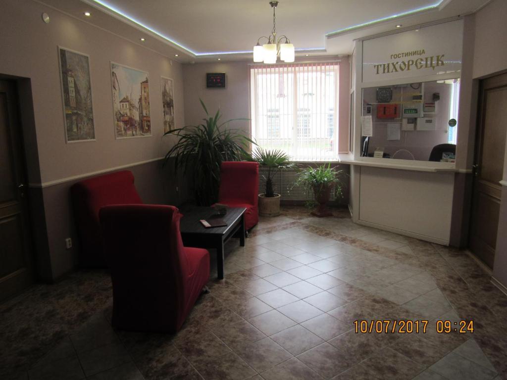 Hotel Tikhoretsk