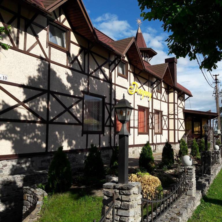 Rautu Hotel