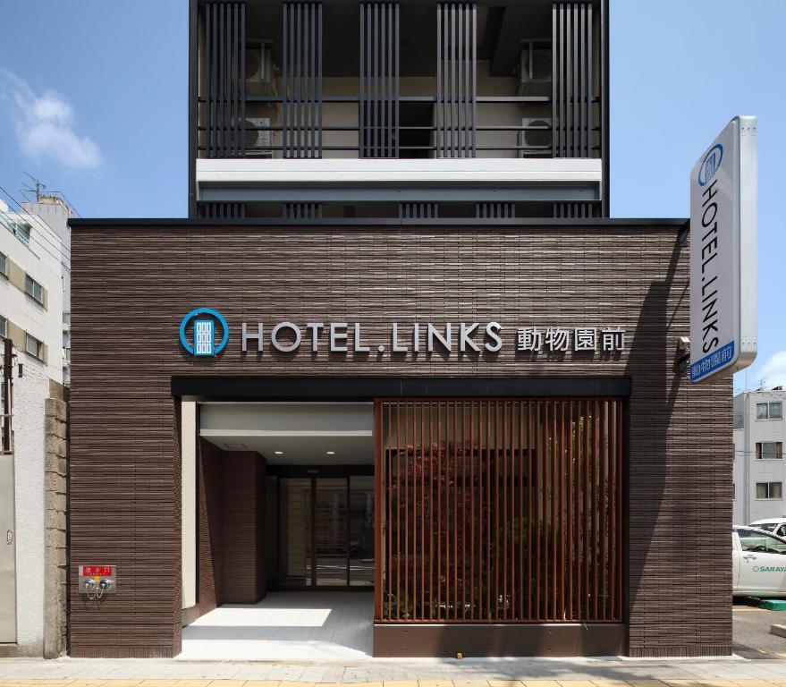 Hotel Links Dobutsuenmae