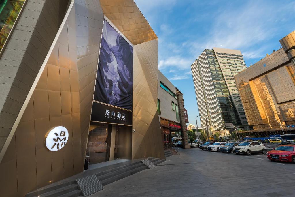 Manxin Hotel Shanghai Jing'an