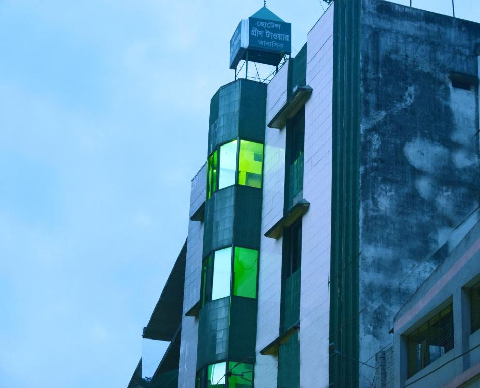 Hotel Green Tower