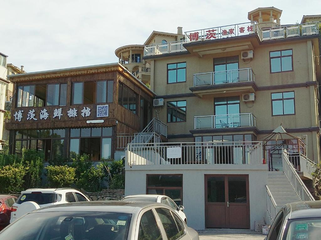 Zhoushan Wushitang Botts Fishing Lodge