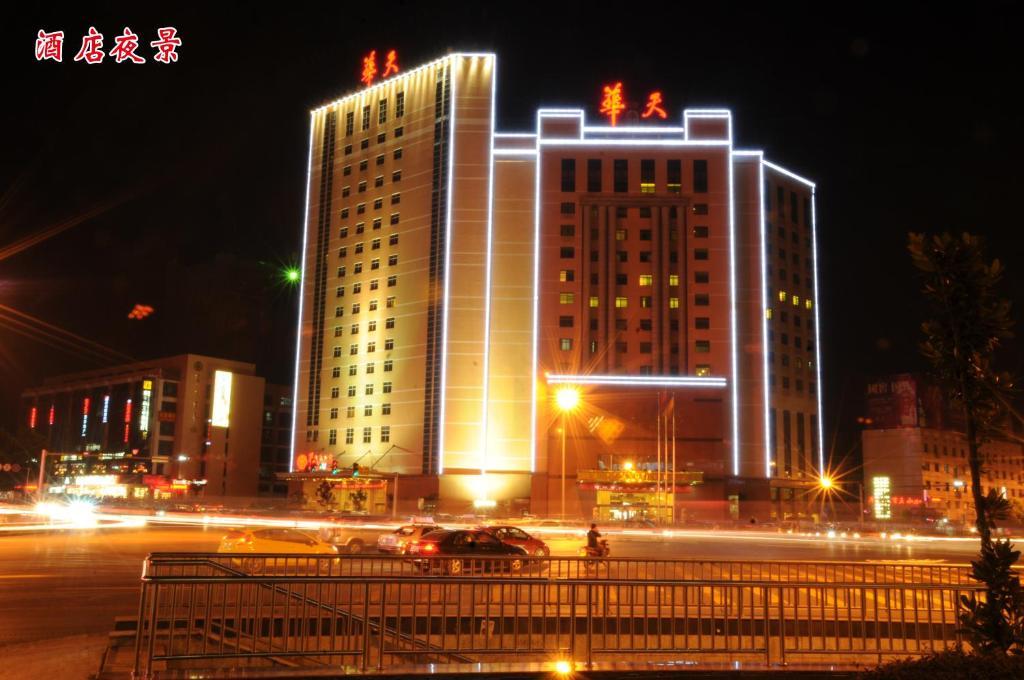 Yiyang Huatian Hotel