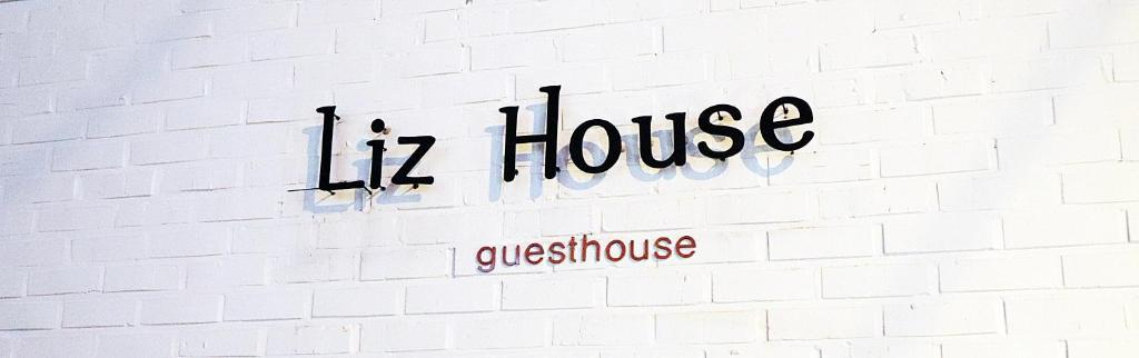 Liz's House Hongdae