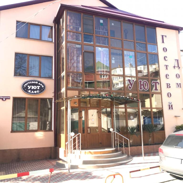Guest House Uyut