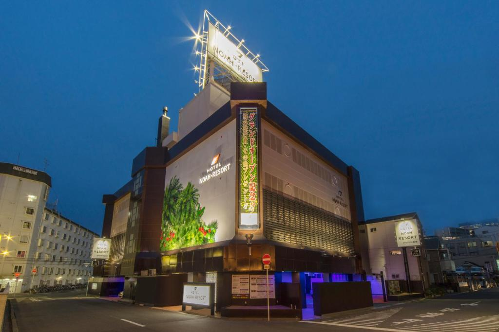 Hotel Noah Resort Sakuranomiya (Adult Only)
