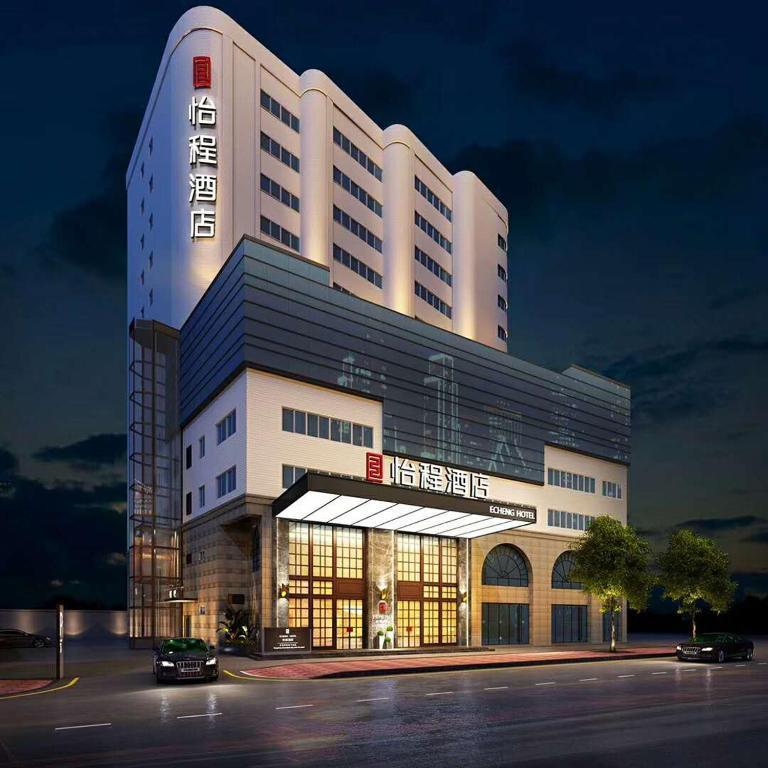 Yicheng Hotel Xiamen Zhongshan Road Branch