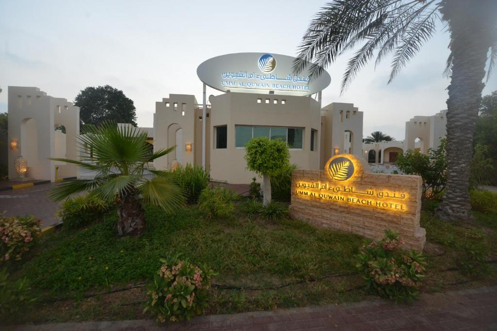 Hotels In Umm Al Quwain United Arab Emirates Price From 73 Planet Of Hotels