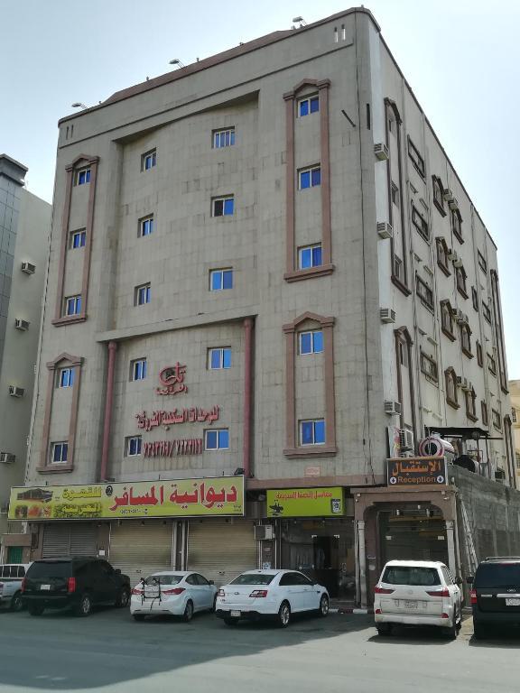 Al Masarrah