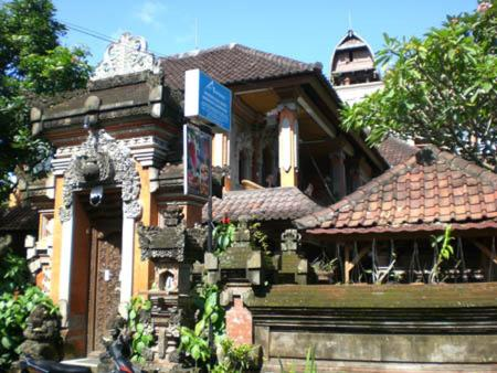 Nuriani Guest House