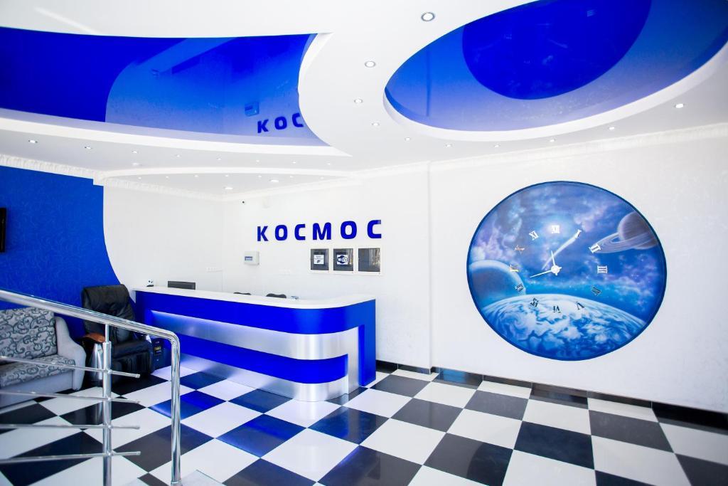 Hotel Kosmos U Akvaparka