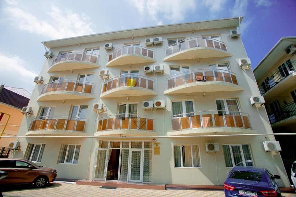 Rostislav Guest House