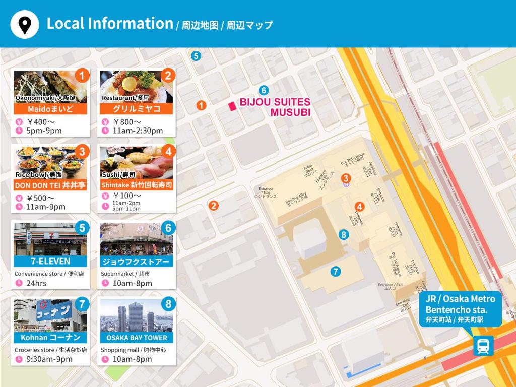 OTR Park View Bentencho - Osaka - book your hotel with ViaMichelin