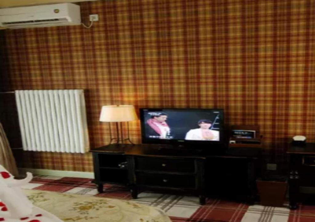 Double Room with Mountain View Beijing Jinhai Lake Yacht Resort