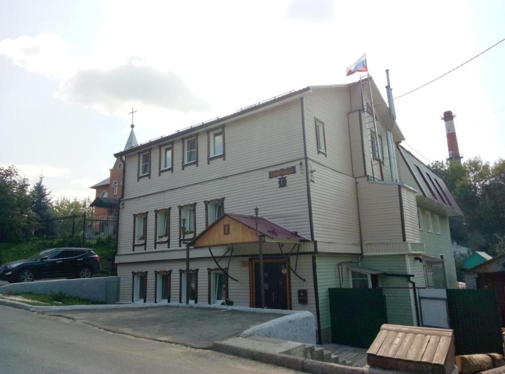 Studios on Grazhdanskaya