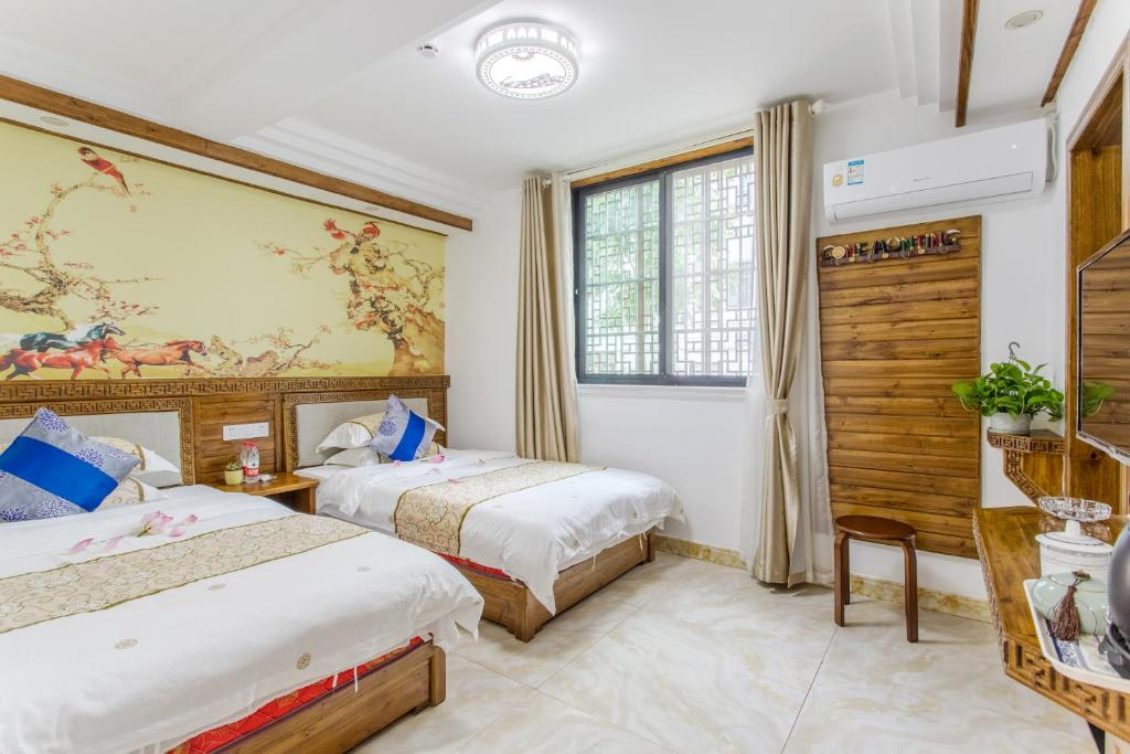Ciudadanos de China continental - Suite de 2 dormitorios Hong Village Zhuyun Jiangnan Guesthouse