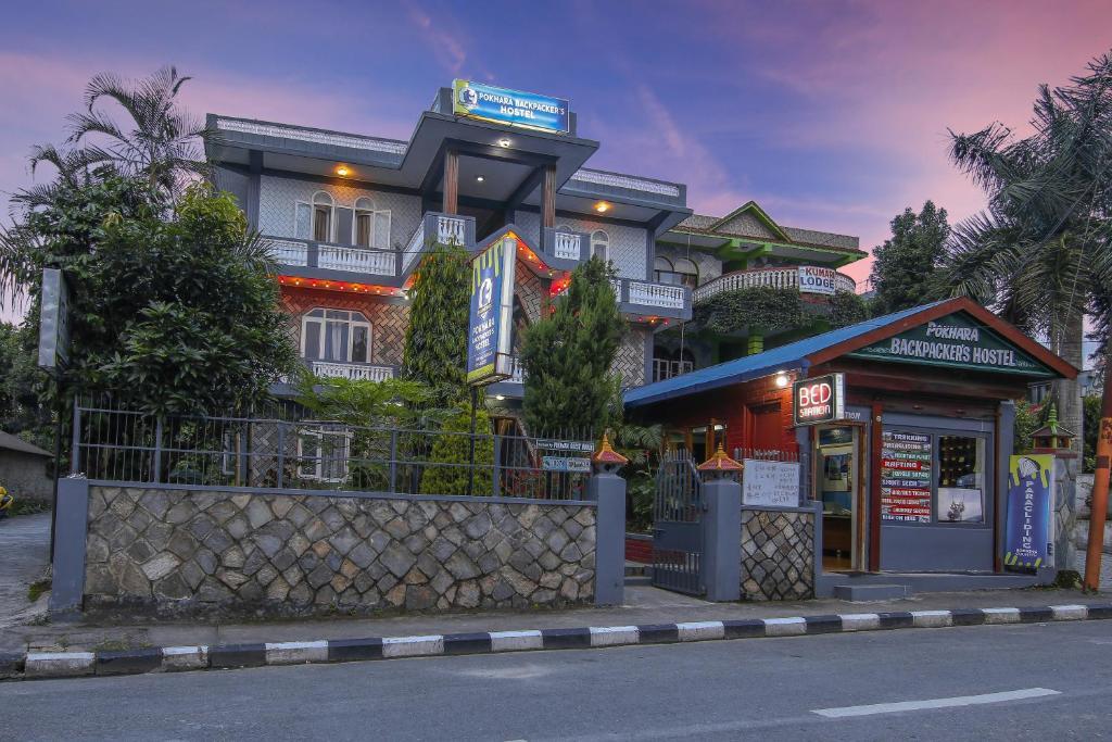 Pokhara Backpackers Hostel