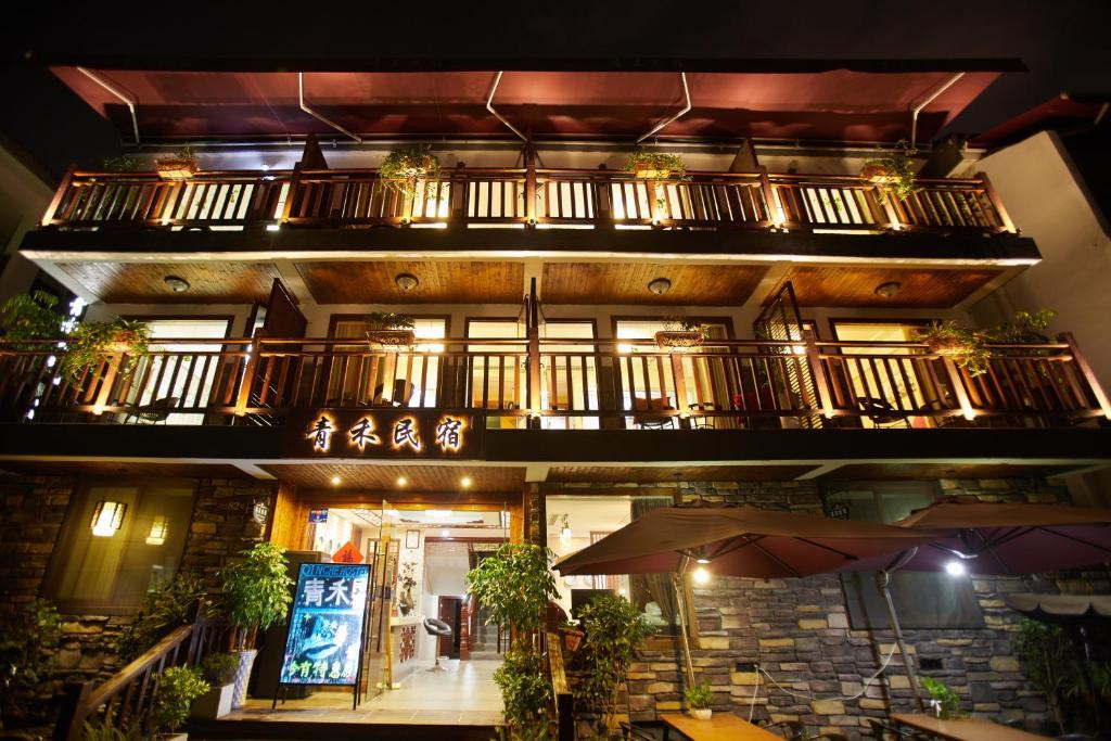 Hangzhou Xihu Qinghe Hostel
