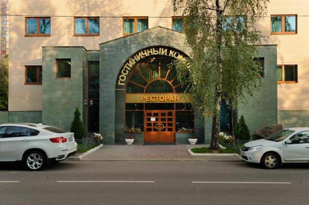 Бутик отель Печора