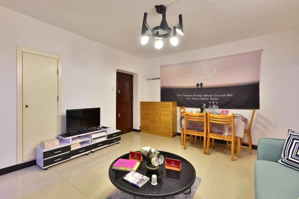 Апартамент Beijing Haidian·Peoples University· Locals Apartment 00129320