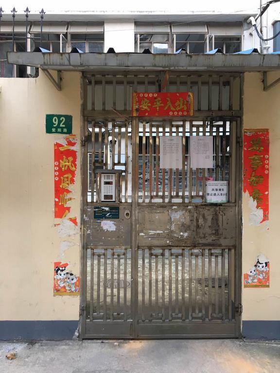 Yun's Home Near Xujiahui Catholic Church