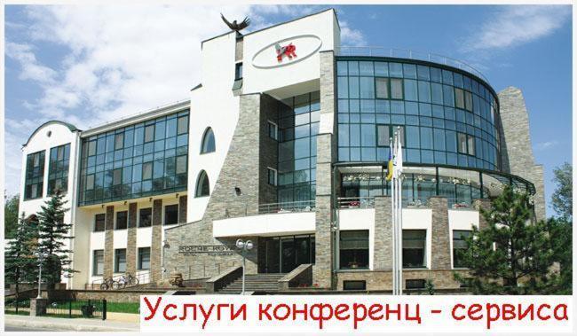 Svyatogorsk