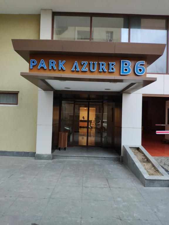 Апартаменти Park Azure Family Apartment