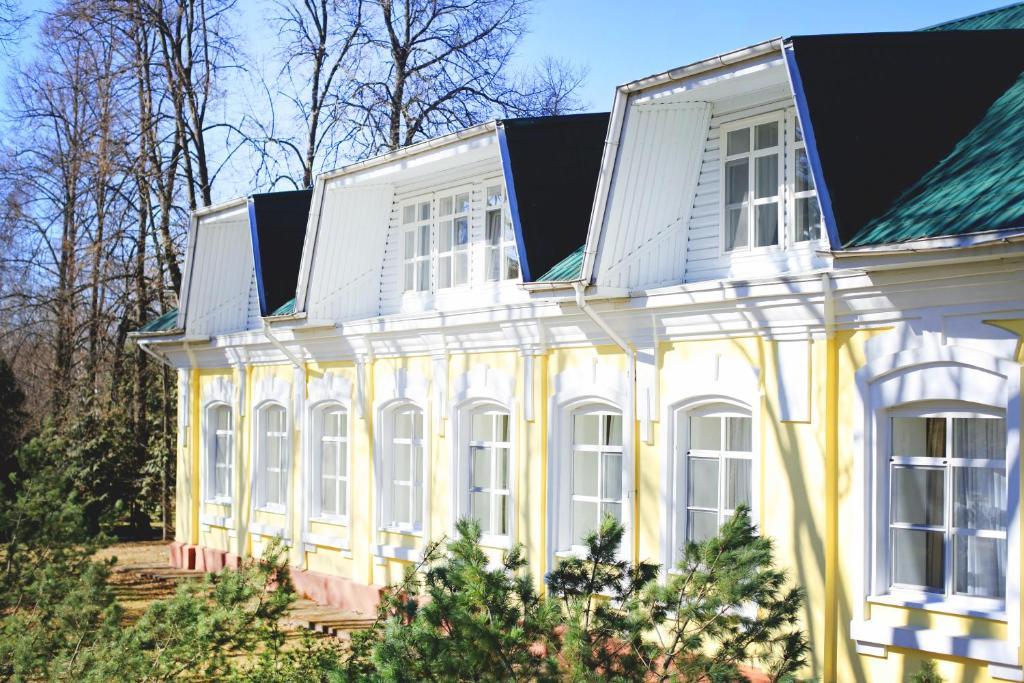 Hotel Reserve Lesnoye