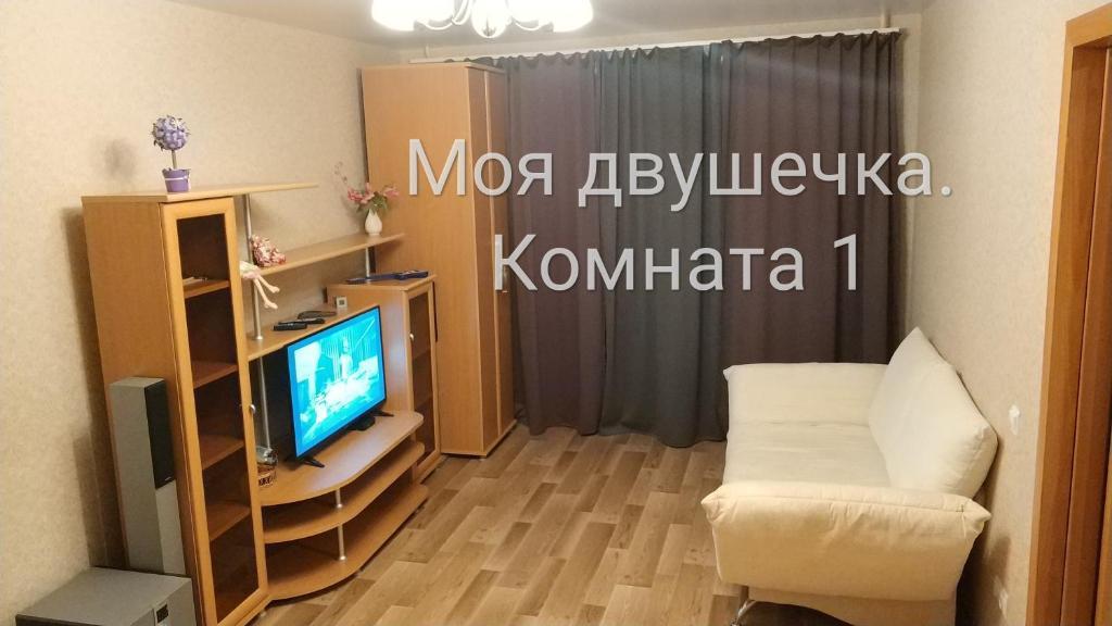 Apartment on Orlikovoy 10
