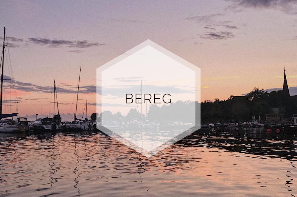 "Апартаменты ""BEREG"""