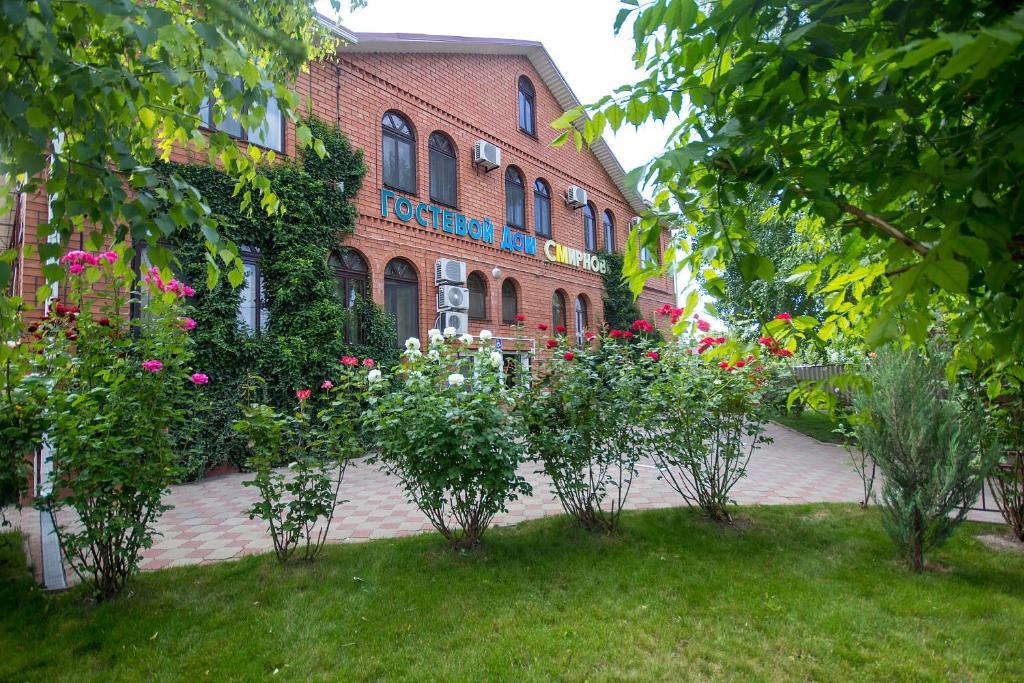 Smirnov Inn