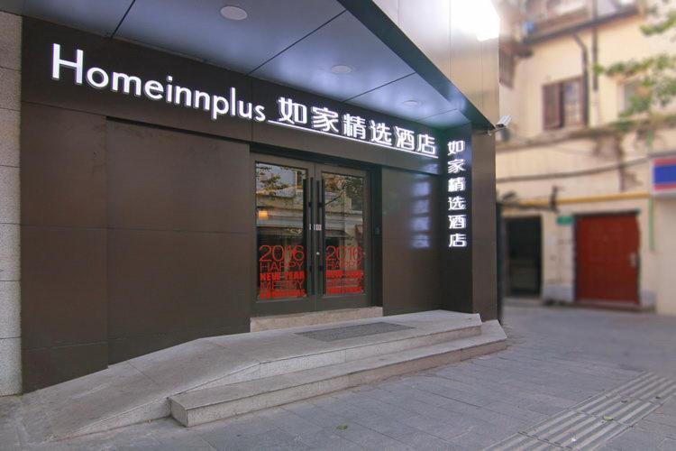 Home Inn Plus Shanghai Huaihai Road Sinan Road