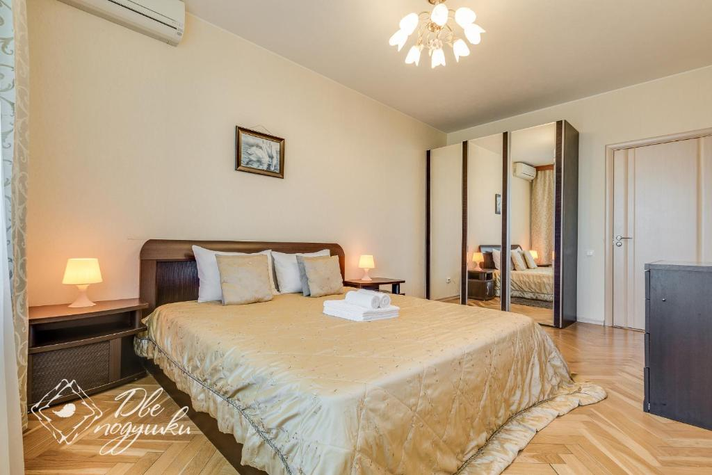 Apartment at Zvezdnaya / 2pillows